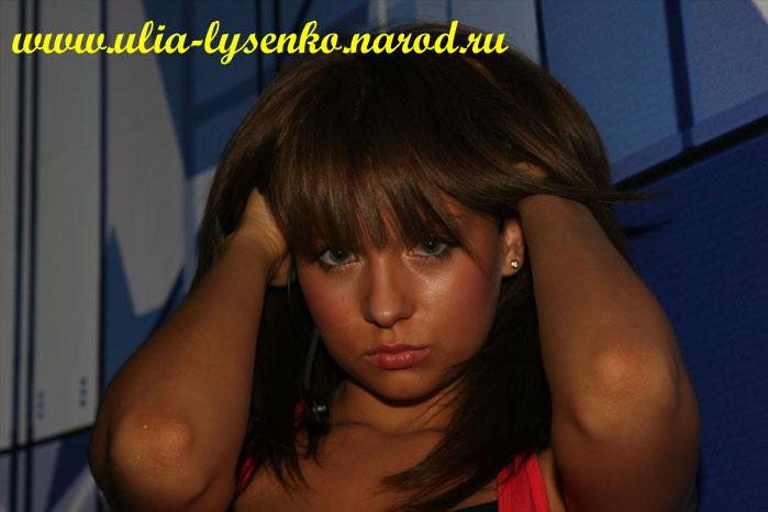 yuliya-lisenko-intimnie-foto